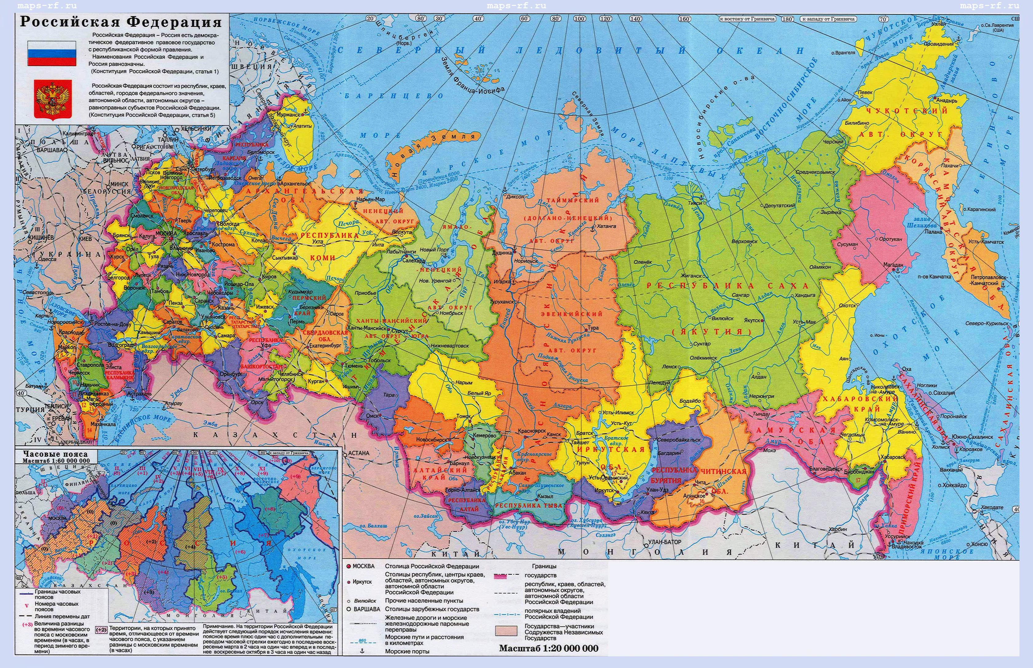 Огромная Карта России Скачать
