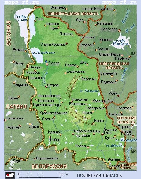Карты псковской области купить
