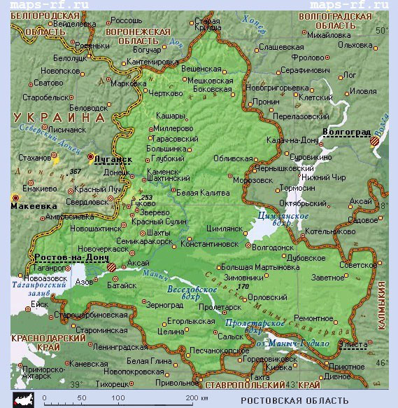 карту ростовской области скачать бесплатно