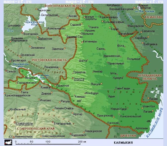 салават калмыкия на карте россии еще общественное